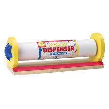 paper dispenser 1