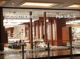 Small Picture Grand Home in Dubai Mall of the Emirates