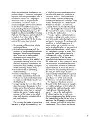 cheap paper writers websites au essays effective teaching cheap classroom descriptive essay open technology center