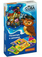 купить товары бренда <b>Bondibon</b> в интернет-магазине OZON.ru