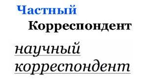 Каталог работ в архиве Вернадский дипломы диссертации курсовые  Конкурс лонгридов