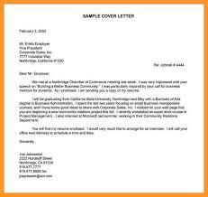 Cover Letter For Intership 11 12 Summer Internship Cover Letter Samples