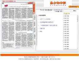 eastsouthwestnorth daily brief comments  according to the screen capture there should be five editorial essays and one copyright announcement on that page the links on the right to the text