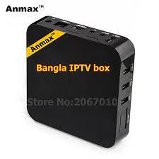 US Chicago watching Bangla channel with Bangla TV box,Bangla android TV box,HD  Bangla IPTV box,Anmax smart TV box|watch g4|channel banglechannel switch -  AliExpress