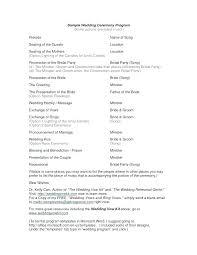wedding party program templates program for wedding reception format