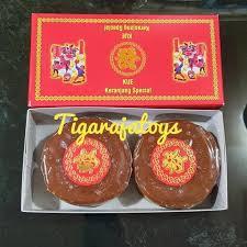 Sejarah panjang kue keranjang kue keranjang memiliki sejarah panjang, setidaknya 1.000 tahun. Jual Promo Kue Cina Kue Keranjang Kue Khas Imlek Ti Kwe Berkualitas Jakarta Barat Khansa Yulianti Tokopedia