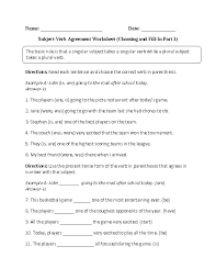 Subject Verb Agreement Worksheets for First Graders   Homeshealth.info
