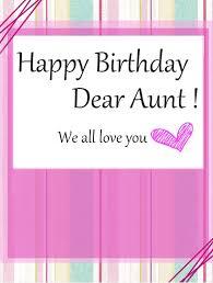 Top 45 Happy Birthday Greetings For Aunt Golfian Com
