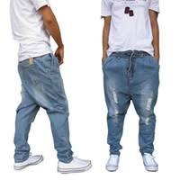 Discount Baggy Ripped Denim Jeans Men