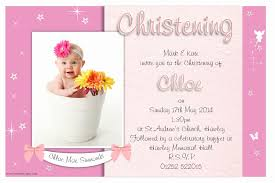 invitation for baptism and 1st birthday save 1st birthday invitation card tamil lovely baptism invitation wording