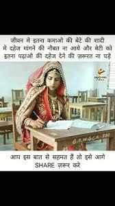 She Quotes In Hindi Shaiyari Thoughts Hindi Quotes Chanakya