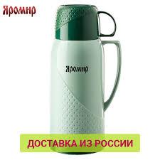 <b>Термос ЯРОМИР ЯР 2022С/1</b> со стеклянной колбой зеленый 1,0 ...