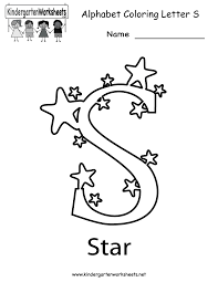 a025271b4ac45ce555d20fe4defe3f2e kindergarten letter s coloring worksheet printable outer space on free letter r worksheets