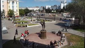 Улан-Удэ признан «городом, где хочется жить» | Байкал Daily ...