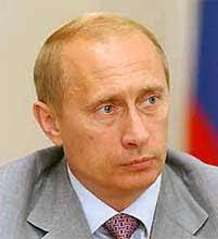 Владимир Владимирович Путин биография Владимир Владимирович Путин