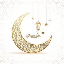 Ketemu lagi nih dengan mimin desain undangan unik, kali ini saya tetapi saya akan berbagi contoh desain kalender 2021. Ramadan Background Images Free Vectors Stock Photos Psd