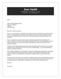 Internship Cover Letter Sample   Resume Genius       McKinsey cover letter