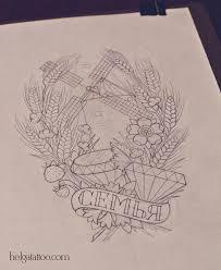 эскиз на семейную тему хельга хаген художница тату мастер