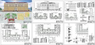 Проекты гостиниц скачать Чертежи РУ Дипломный проект Модернизация пятиэтажной гостиницы 66 44 х 25 20 м в г