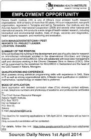 job description data manager data manager statician tayoa employment portal