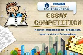 essay writing competition for smart city faridabad mygov