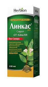 <b>Линкас сироп без сахара</b> 120 мл цена 206 руб в Москве, купить ...