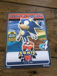 After that, players aim to. My Custom Sonic R Trading Cards Sonic The Hedgehog Amino
