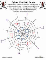 Spider Web Math | Worksheet | Education.comHalloween Fifth Grade Math Worksheets: Spider Web Math