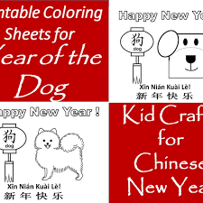 100% free chinese new year coloring pages. Printable Coloring Pages For Year Of The Dog Kid Crafts For Chinese New Year Holidappy Celebrations