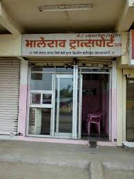 Bhalerao in Purna, Parbhani - Justdial