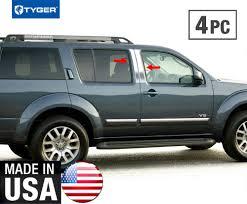 05-2012 Nissan Pathfinder 4 PC Stainless Steel Chrome Pillar Post Trim