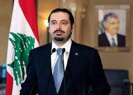 رئيس لبنان يكلف سعد الحريري بتشكيل الحكومة الجديدة – قناة الغد