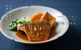 鯖 味噌 煮