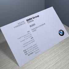 Sales Business Cards Usd 10 40 Bmw Bmw 4s Shop Sales Business Card Production