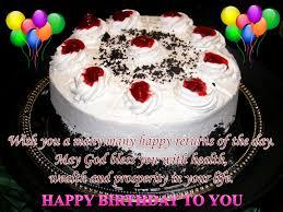 Birthday wishes male friend ~ Birthday wishes male friend ~ New happy birthday wishes for friend male
