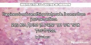 Hebrew Quotes Custom Learn Hebrew Top 48 Hebrew Inspirational Quotes Part 48