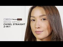 makeup tutorial how to achieve thick and straight brows