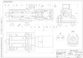 Курсовая работа Разработка проектно конструкторской документации  чертеж Курсовая работа