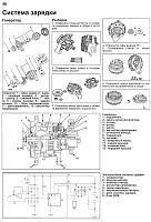 isuzu 4jx1 manual engine isuzu 4jx1 engine repair manual scan537 jpg