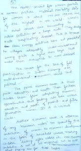 essay about education is the key to success hbs essay analysis hbs  sample essay balaji d k ias rank cse insights huar8de3l62a2dry2jgdly1l fbst1qf2cbddaa6ej0sxrydk hgfanab94dce930tcdwaq40w hrvj2a6ye018babw1tke1djf