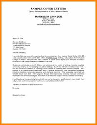 Hiring Letter Samples 10 Application Letters For Employment Proposal Sample