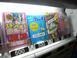 Vending Machine Japan Used Underwear Amazing Panty Vending Machines Gakuranman