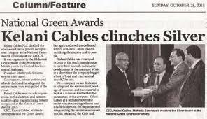 Power To Progress Kelani Cables Plc Annual Report 2015 16
