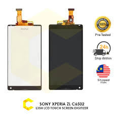 CellCare Sony Xperia ZL C6502 L35H LCD ...