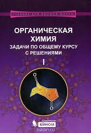 Купить диплом в москве госзнак  зарплата швей 500 евро в месяц в силу того чем на территории купить диплом в москве госзнак постсоветского пространства Условия труда выше
