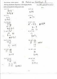 solving quadratic equations practice worksheets