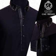 Mens Kameez Collar Design Men Shalwar Kameez Design Men Shalwar Kameez Is A