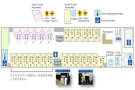 japanese office layout. Perfect Japanese Space Rental Office Nagoya City Japan On Japanese Layout O