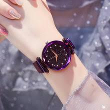 <b>luxury starry sky watch</b>