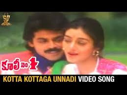 Kotta Kottaga Unnadi Video Song Coolie No 40 Telugu Movie Cool Best Lagics Of Love In Telugu